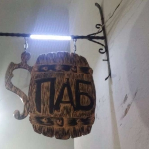 Фотография к отзыву о Арт-кафе Старе місто. Автор Ilya Krivyh