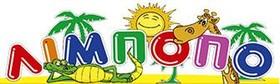 Лимпопо - магазин детских товаров | Say Here