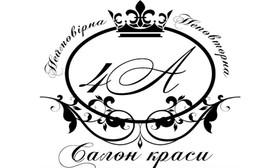 Салон Краси