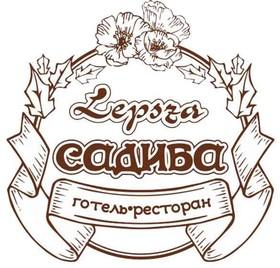 Lepsza Садиба | Say Here