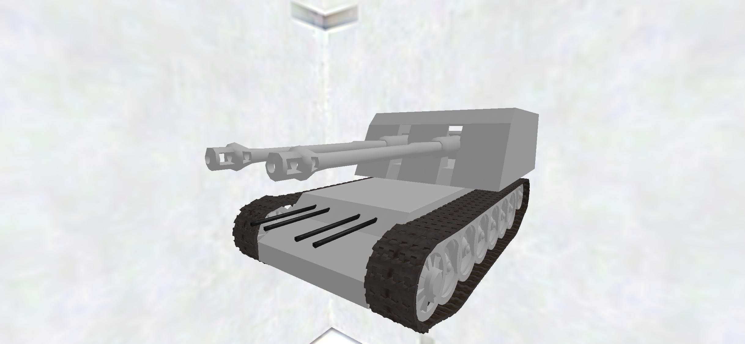 自走式大砲59式