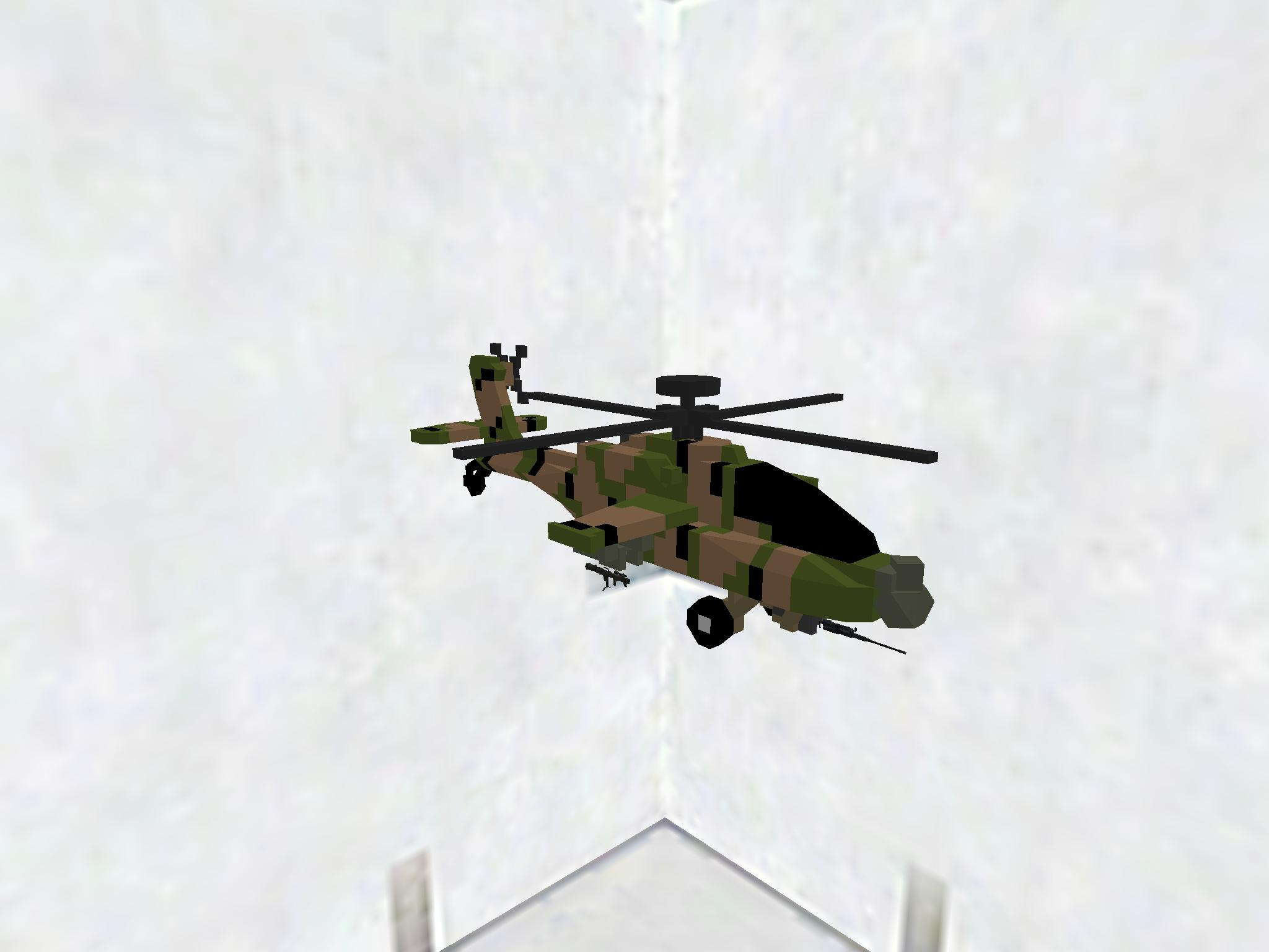 Japanese helicopter