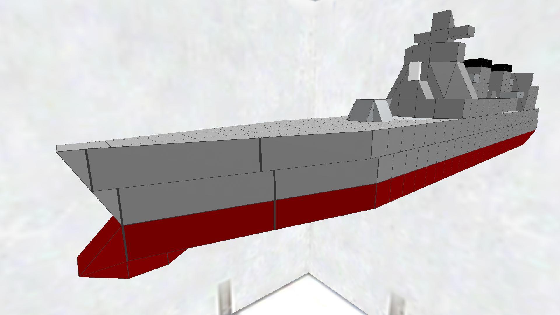 あかつき型汎用護衛艦