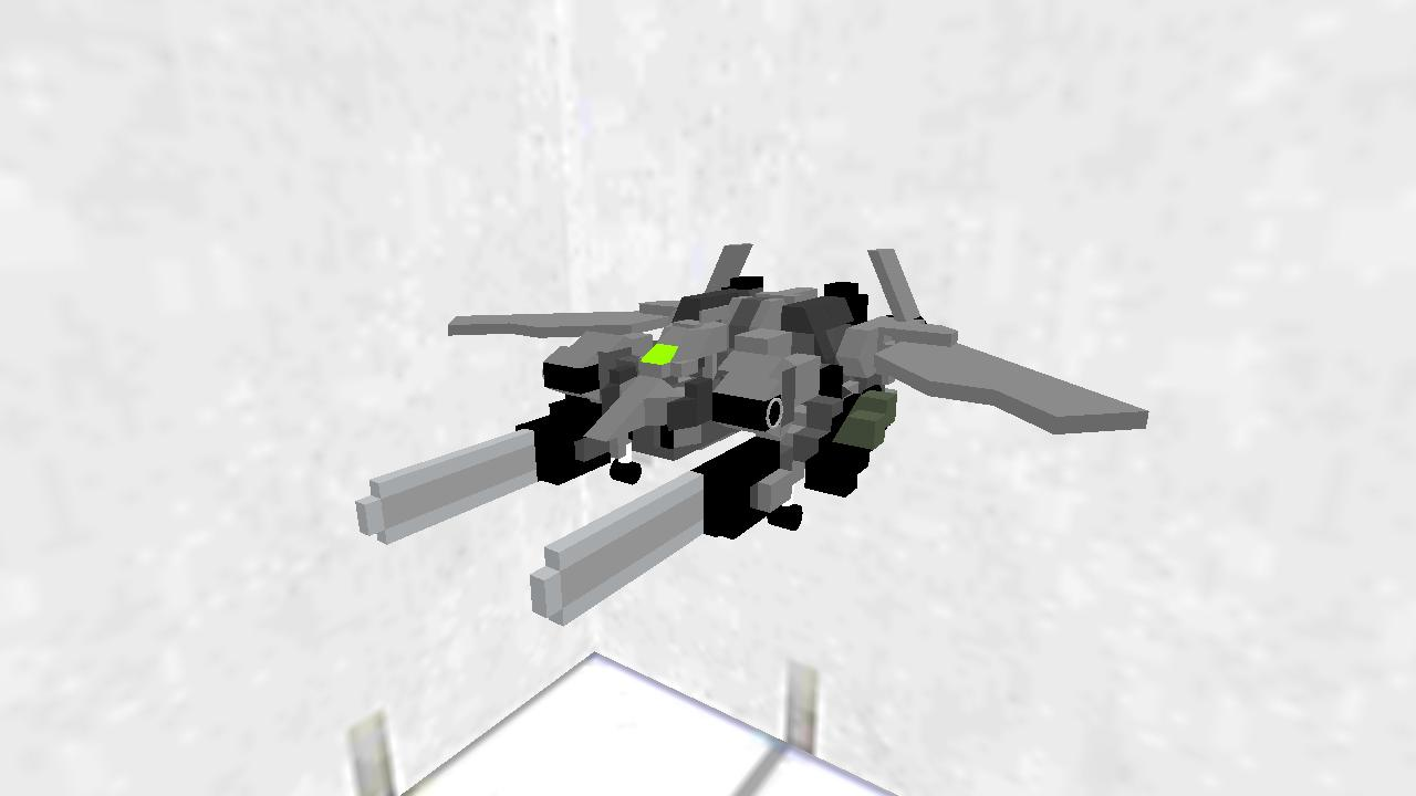MD MF-ST01 STRATOS(飛行形態)