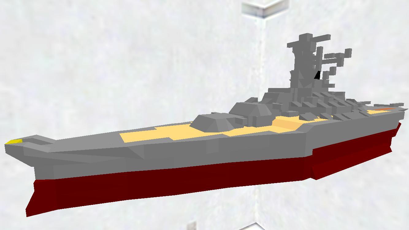 戦艦大和 無料版