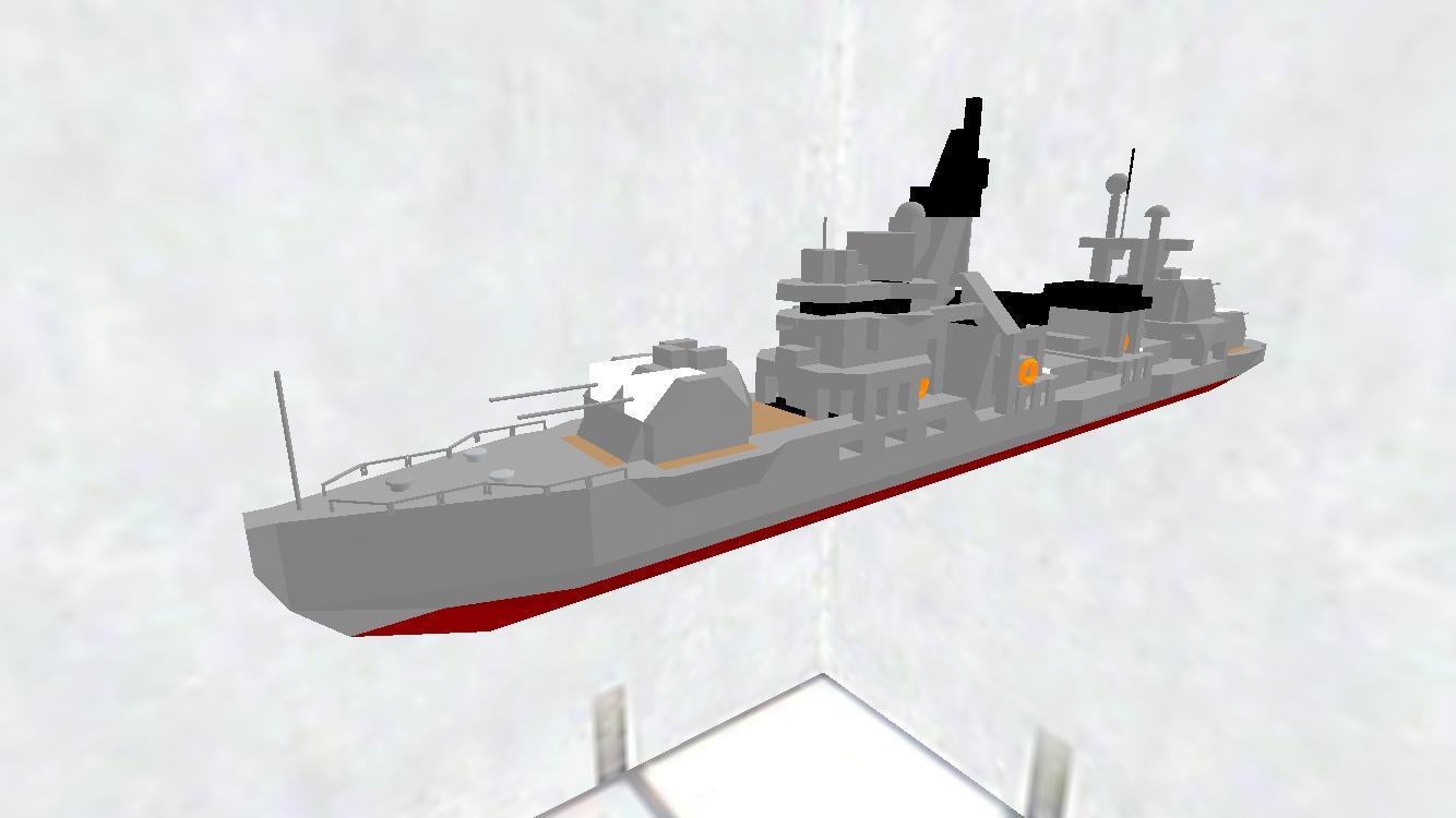重駆逐艦 綾波