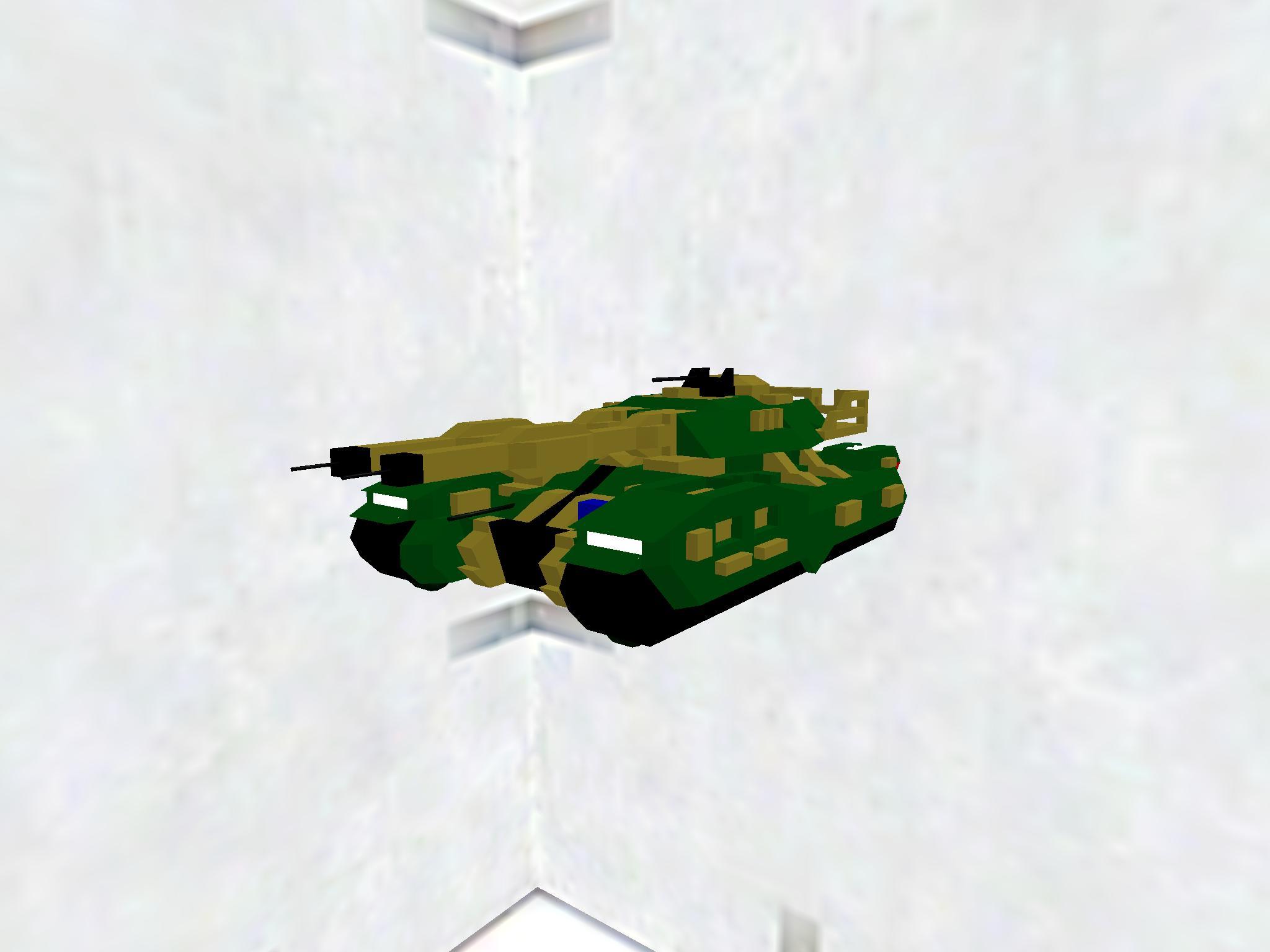 Japanese Super Tank
