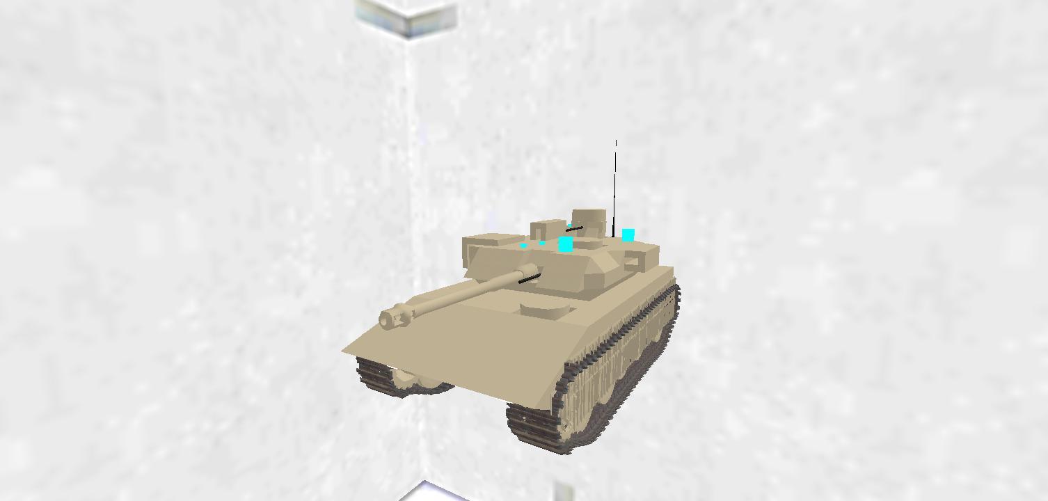 МТ-2Б1