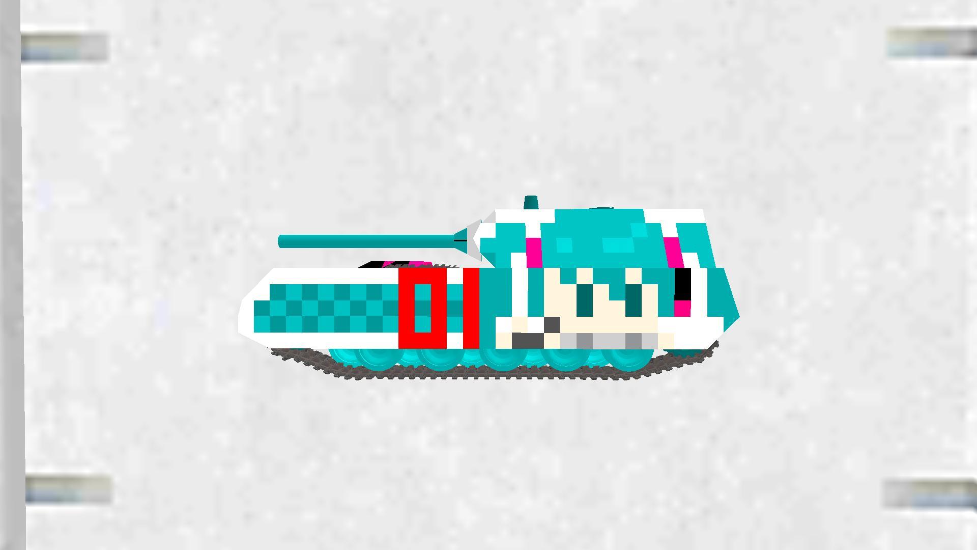 Panzerkampfwagen VIII Maus