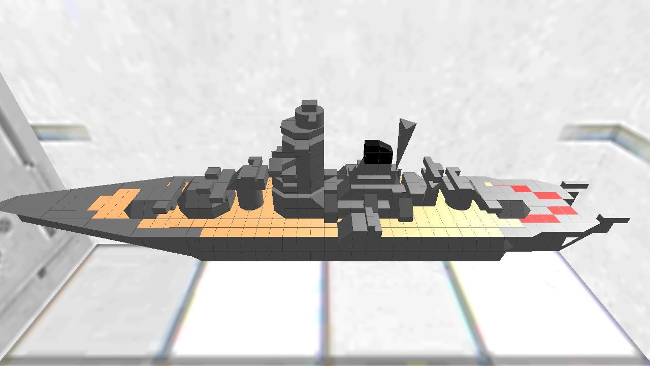 戦艦大和初期型
