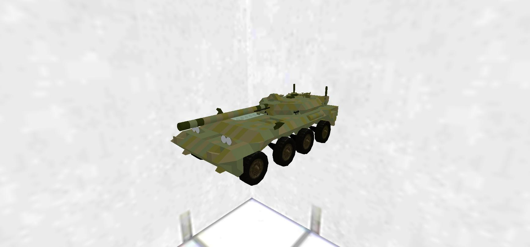 Italian wheeled tank destroyer
