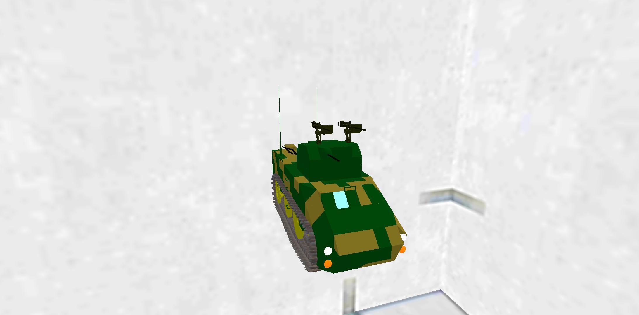 Armoured fighting vehicle