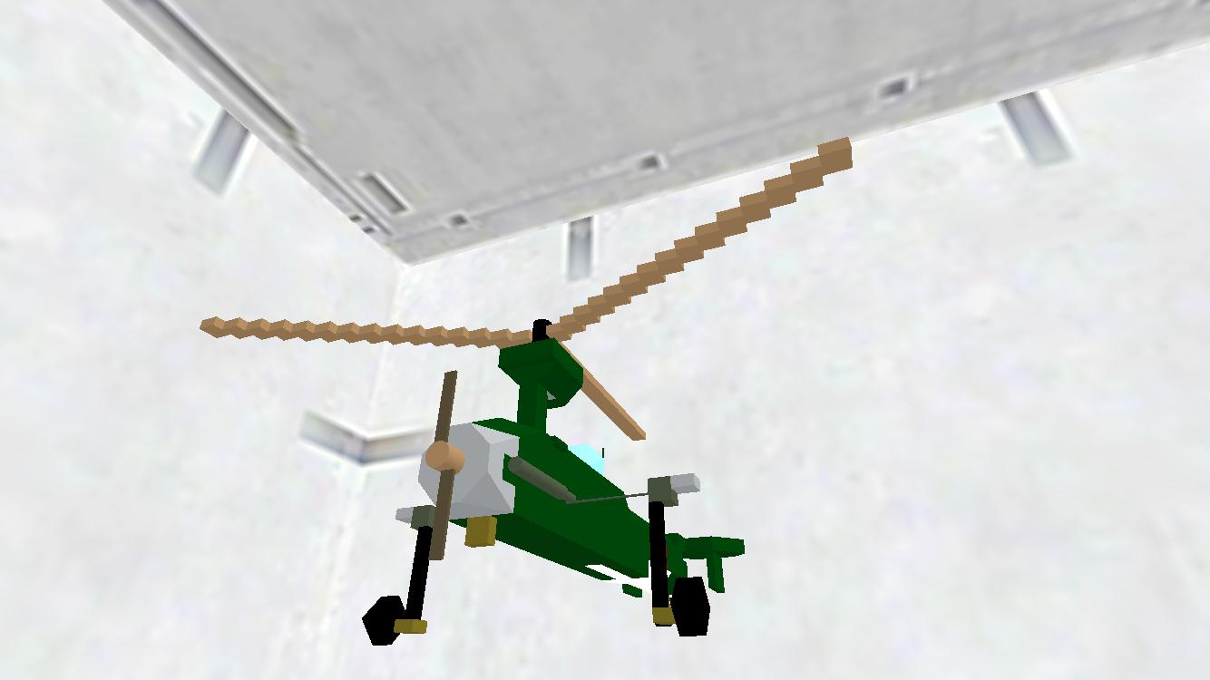 オートジャイロ カ号観測機