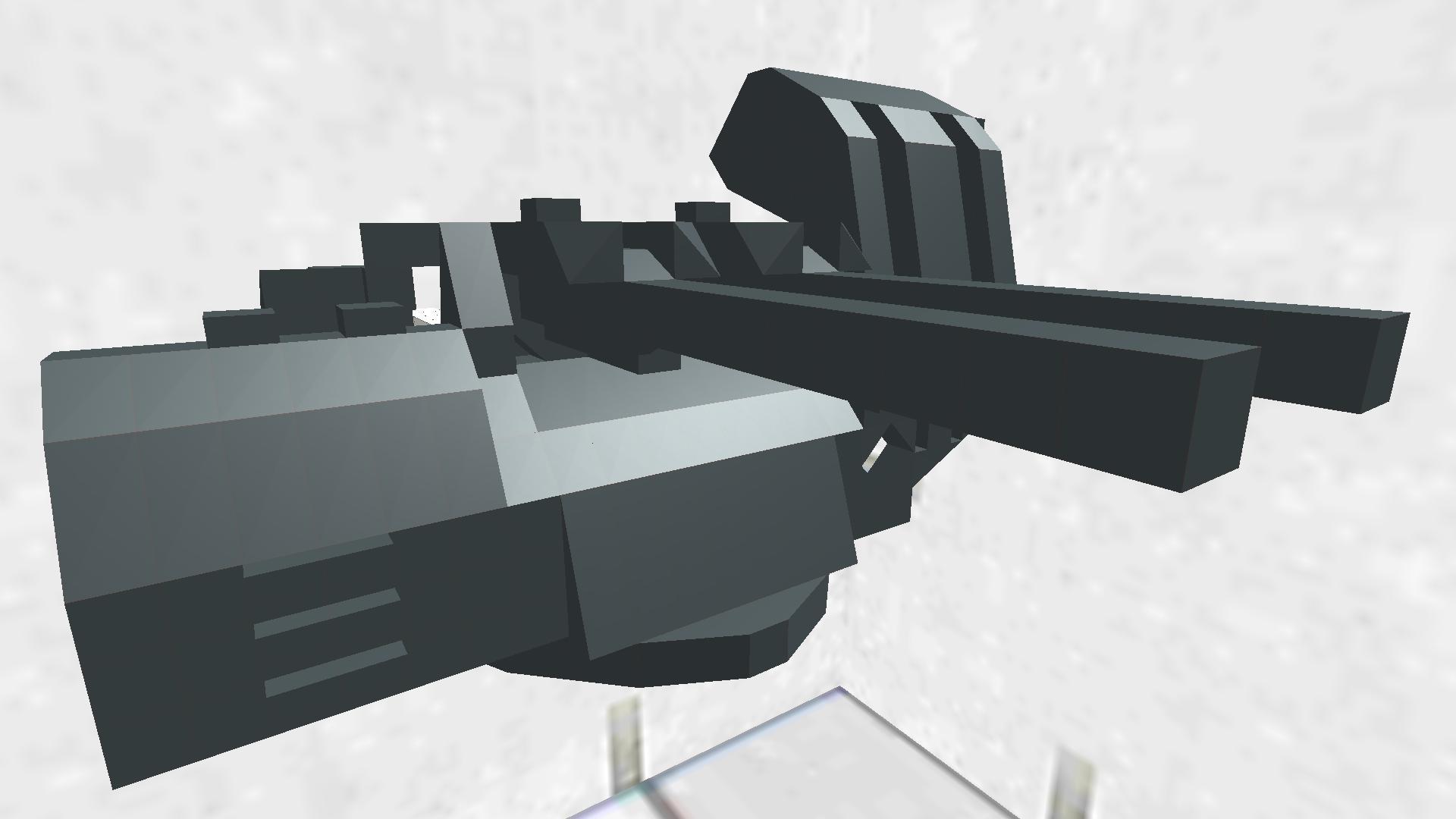 四十口径八九式十二糎七高角砲
