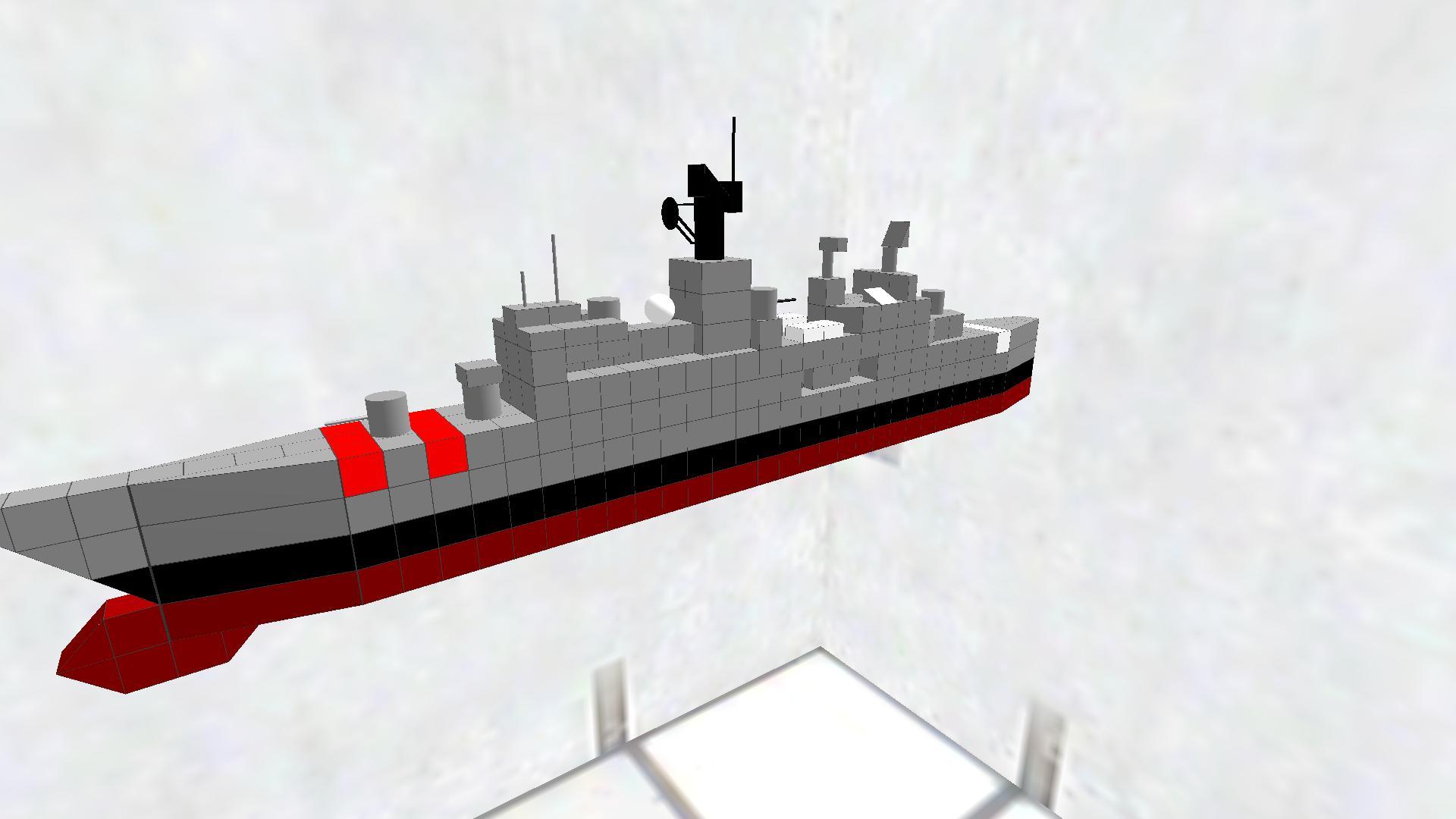 ノックス級フリゲート艦