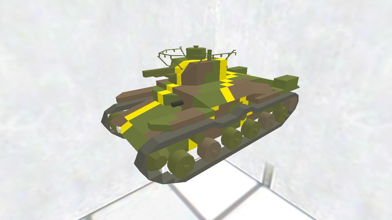 九七式中戦車 チハ