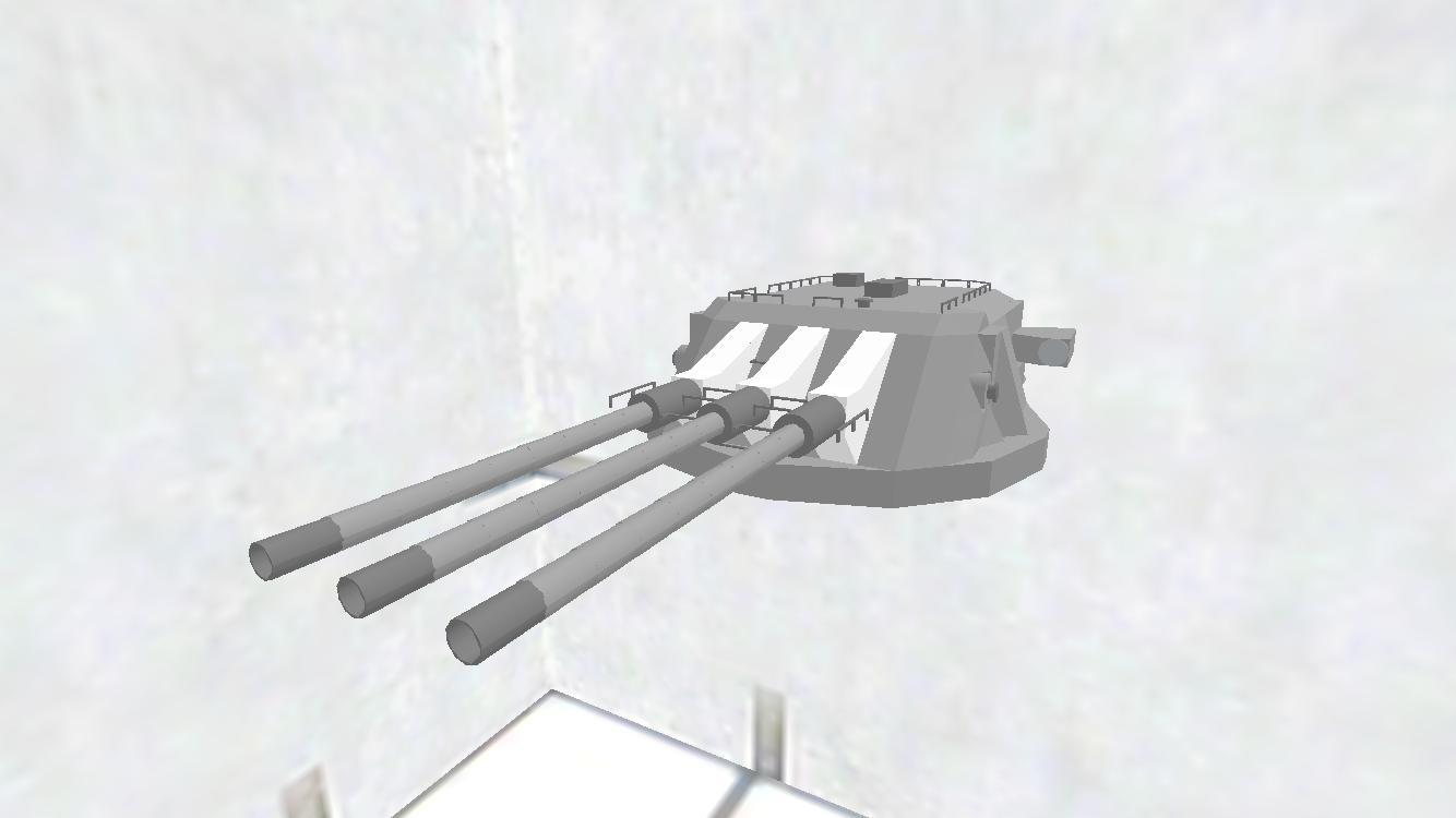 46cm三連装砲 フル装飾