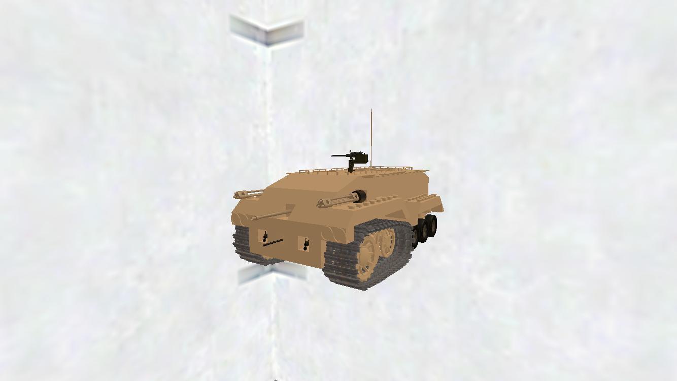 超重装甲車