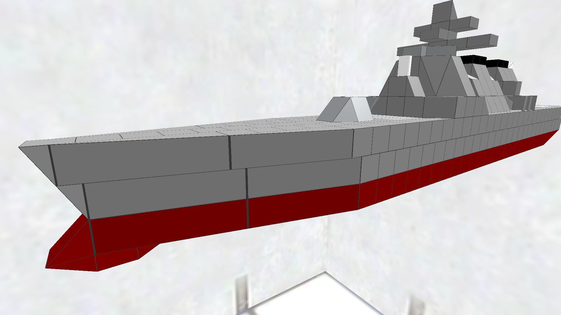 はるな型イージス護衛艦