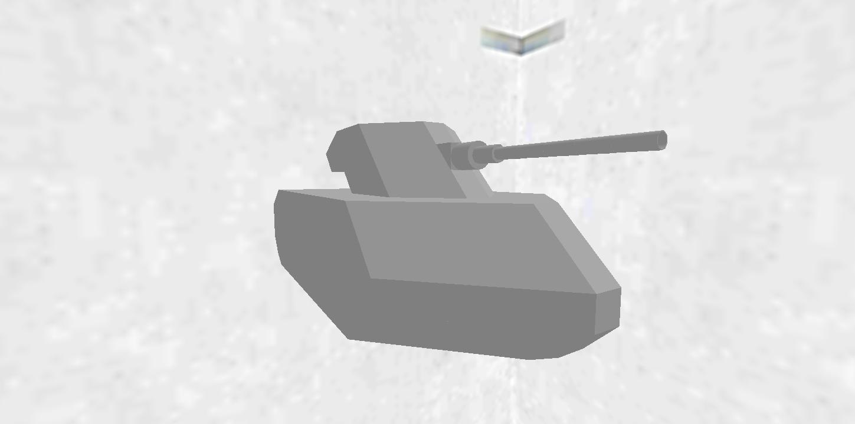奇抜な形の戦車?