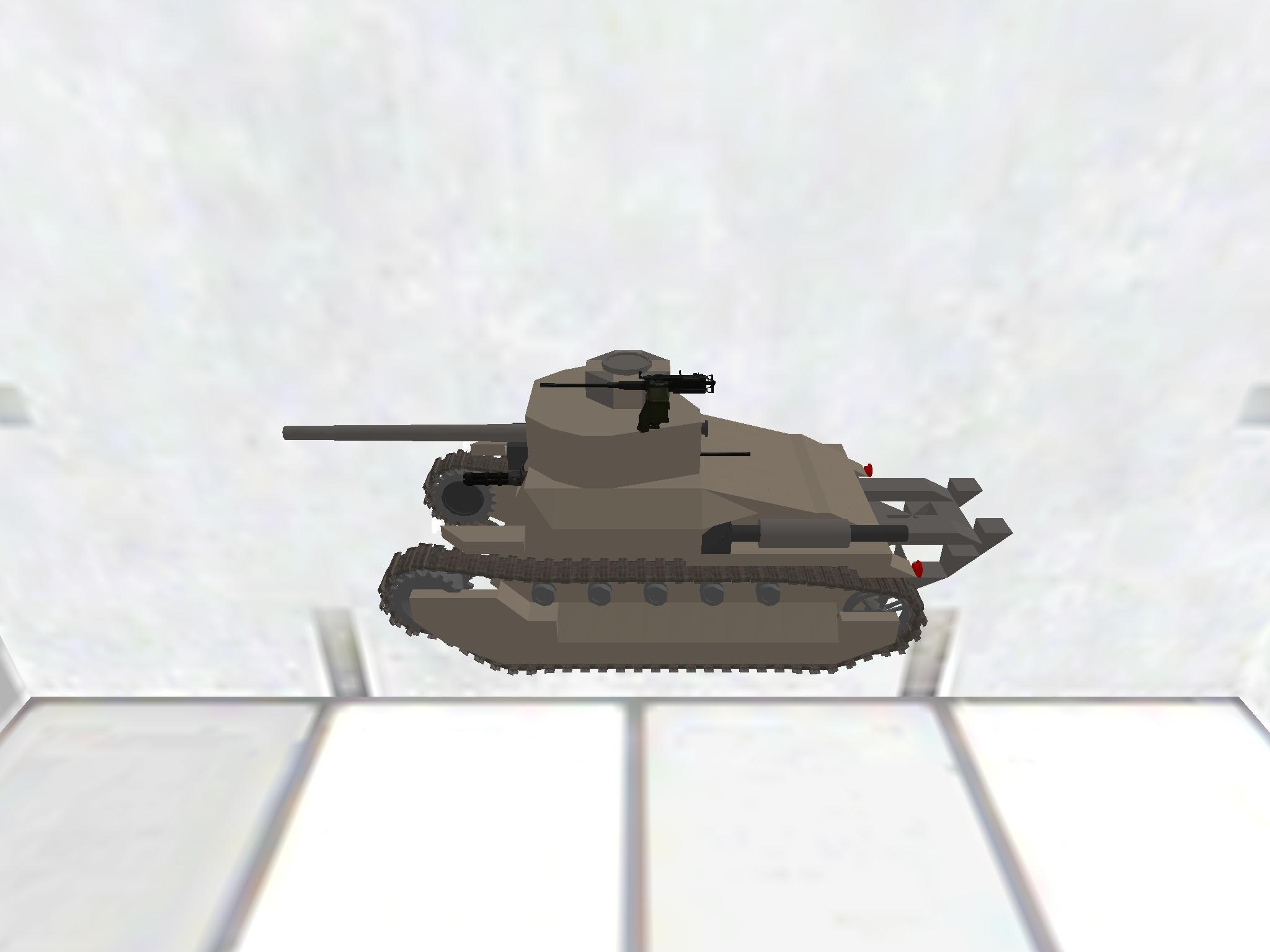 Antimatter tank