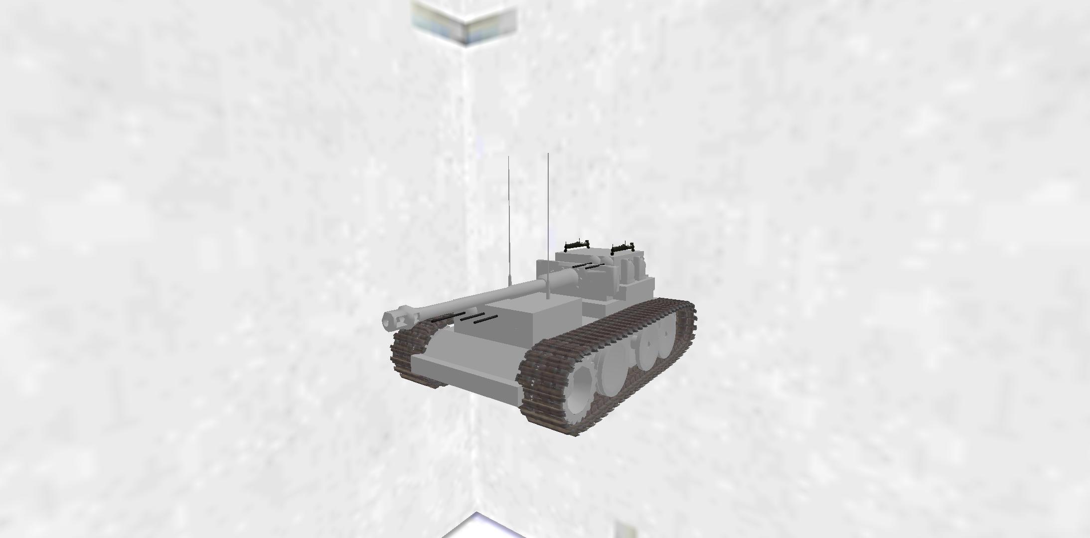 Heavy tank destroyer