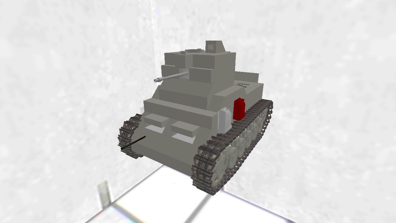 puma aa tank