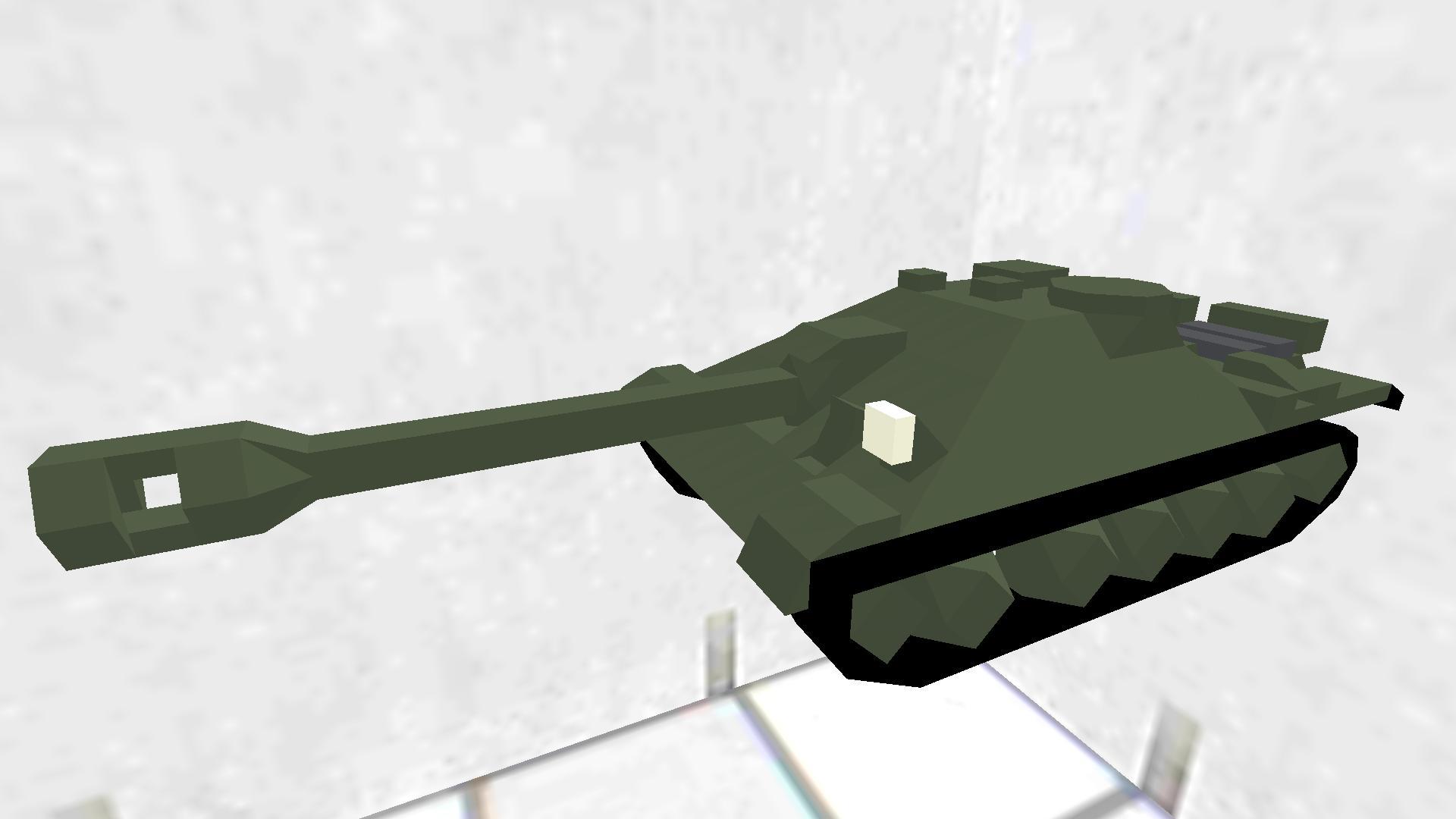 SU-122-44 無料vr