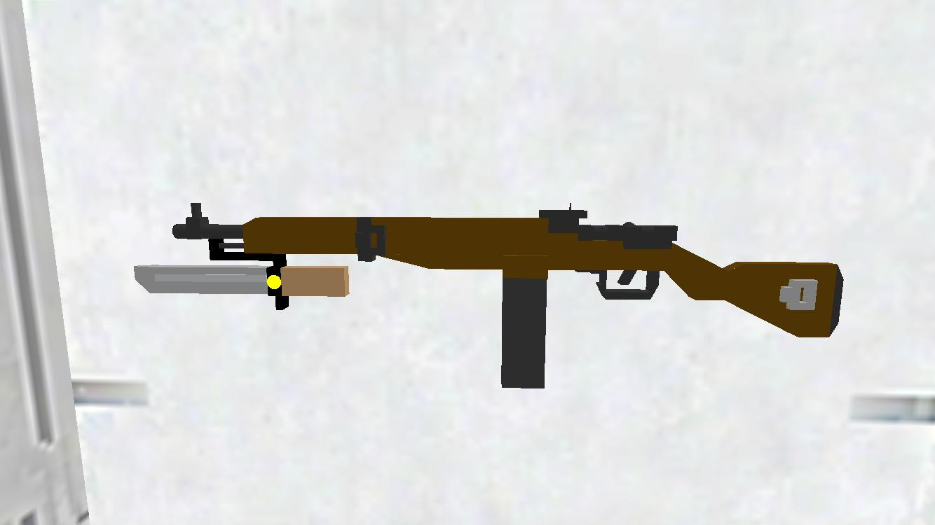 九十六式機関銃
