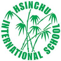 新竹荷蘭國際學校(中學部)