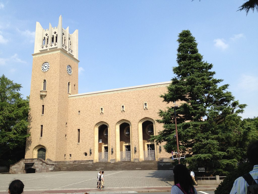 Japanese University Tuition - All You Need to Know