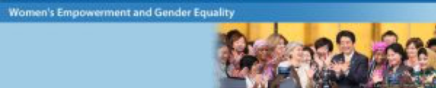 Women's empowerment and gender equality home page