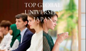 Top global university in Japan ranking