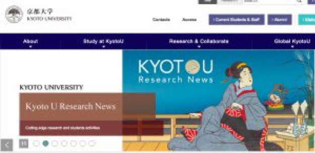 Kyotou University research news home web page
