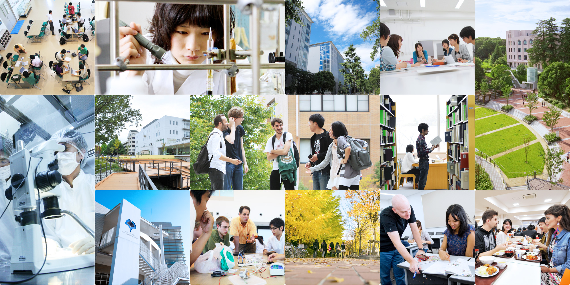 Osaka University, students working in lab and on campus