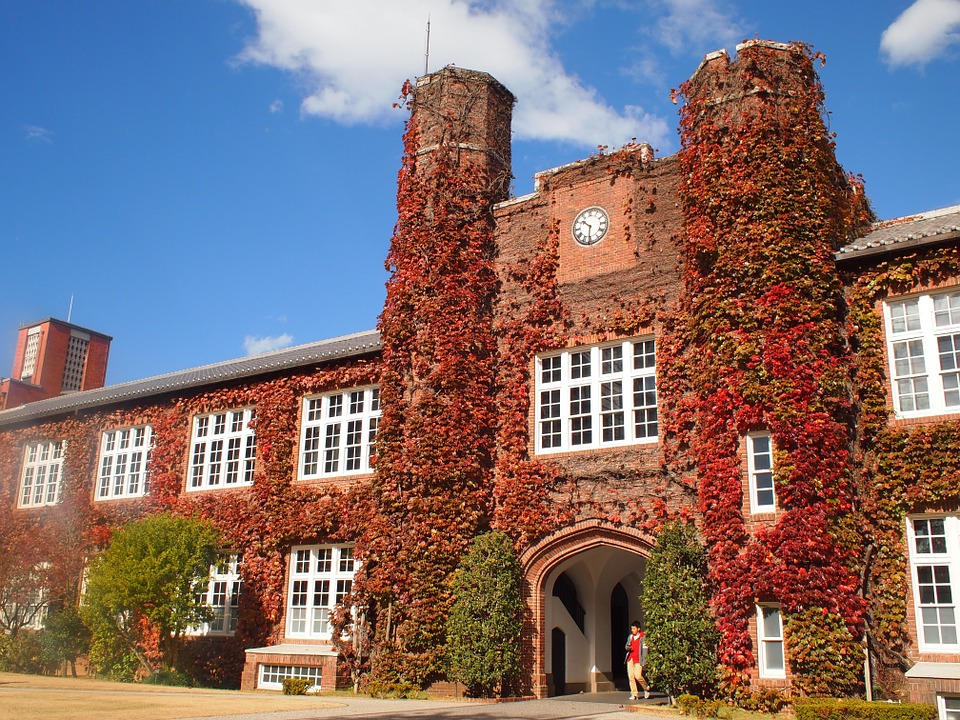 Rikkyo University campus in autumn.