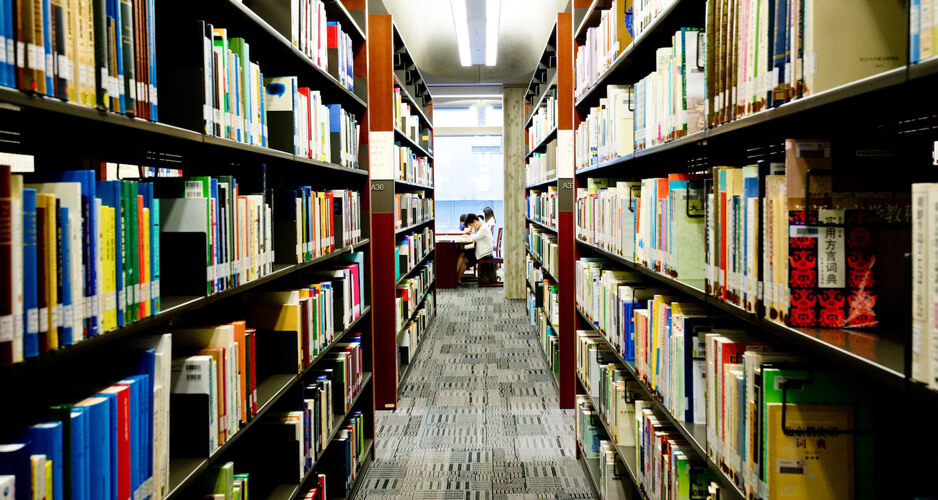 The library in Rikkyo University.