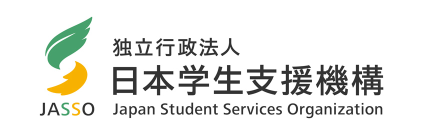 How to Apply for JASSO Scholarship as a Keio Student | SchooLynk Media