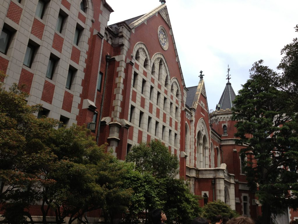 gothic architecture of Keio university Mita Campus