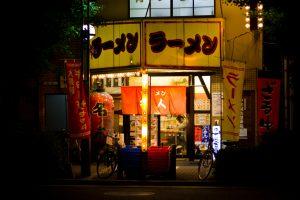 Japanese restaurant at night