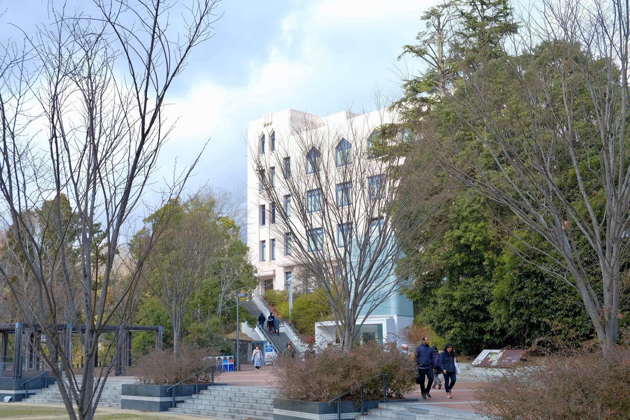 Osaka University building on Toyonaka campus