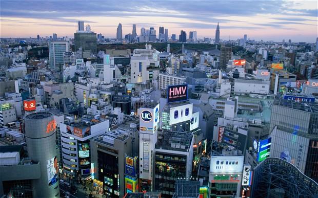 Meiji University, view of Tokyo