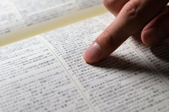 studying Japanese with a dictionary