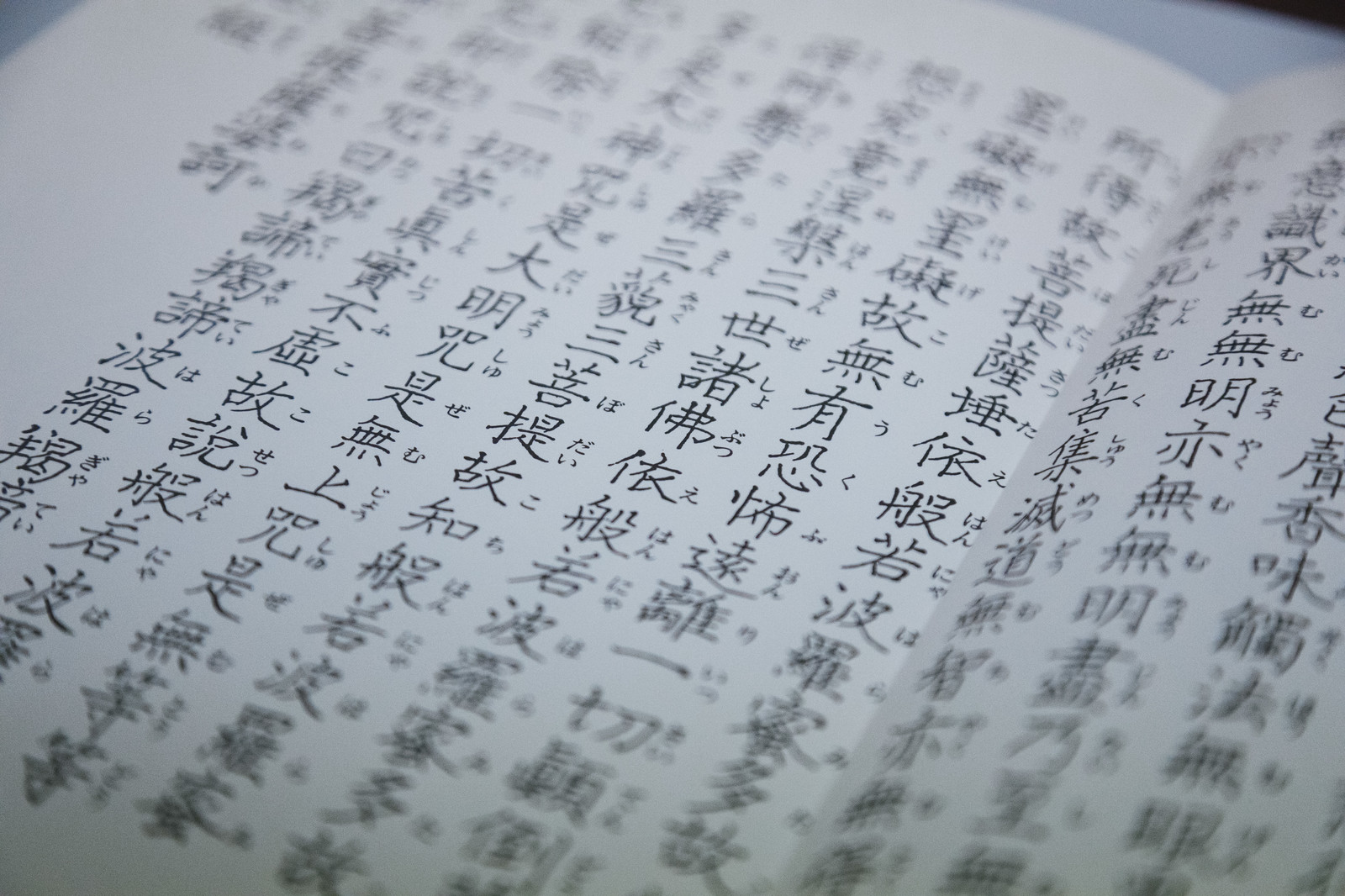 Kanji words written on a textbook.