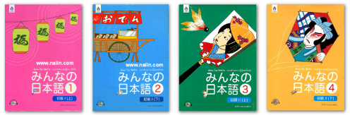 Minna no Nihongo textbooks