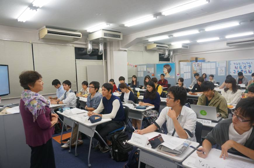Students at Hosei University producing a Japanese and english Newspaper