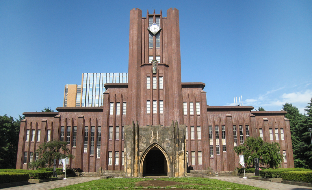 Study at University of Tokyo with a Scholarship! | SchooLynk Media