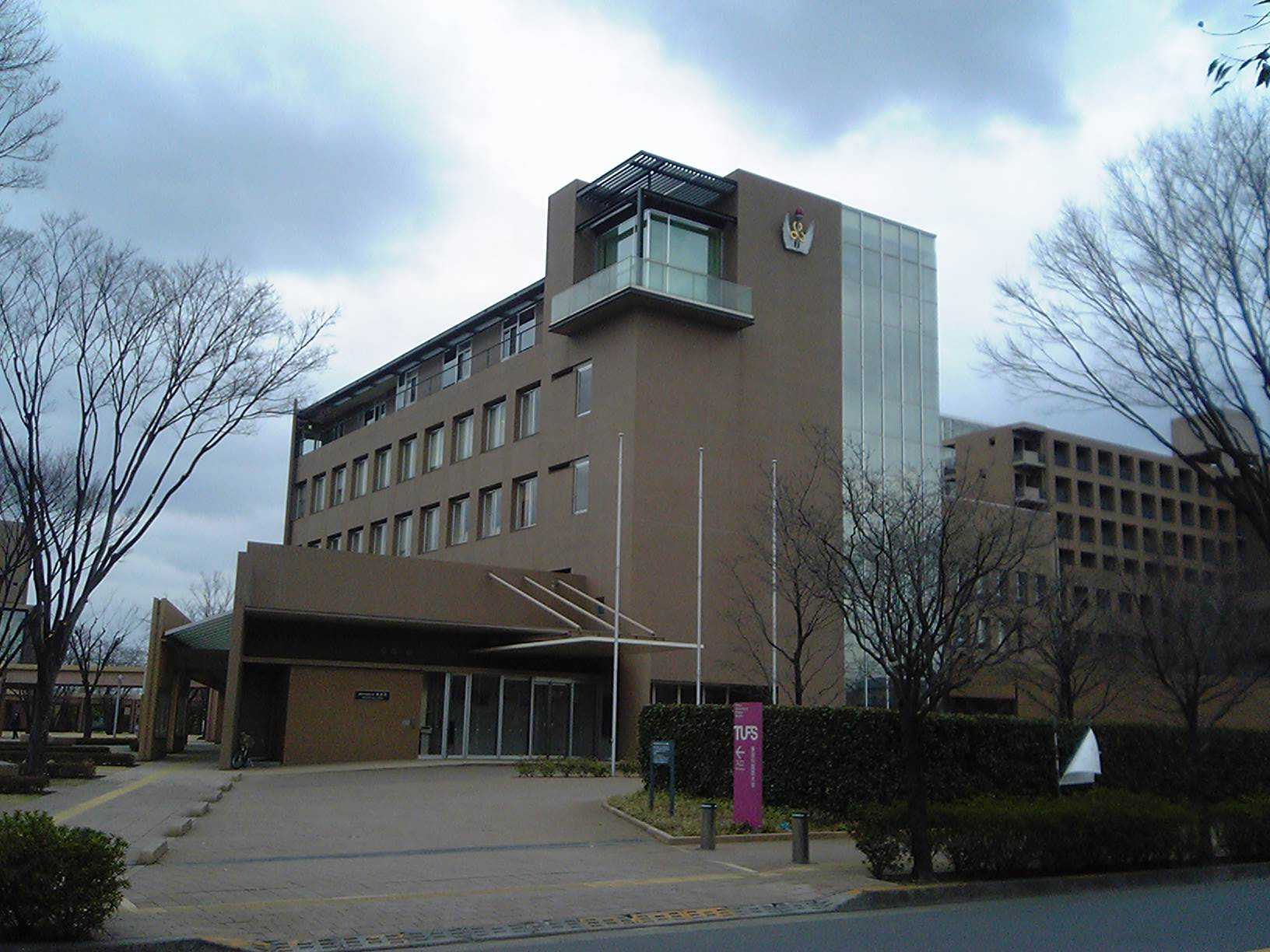 Campus building in Tokyo University of Foreign Studies.