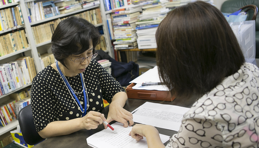 The Japanese Language program at ICU allows students to have one on one tutorials with teachers