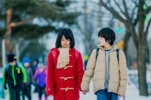 A scene from TV drama, Erased